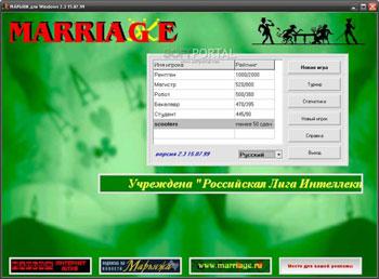 марьяж играть бесплатно без регистрации - фото 3